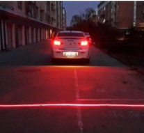 DRIVE SAFER WITH THIS ANTI COLLISION LASER GADGET