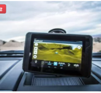 CHECKOUT THIS AMAZING NAVIGATION GADGET
