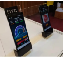 HTC WITH 5G SUPPORT UNVEILED