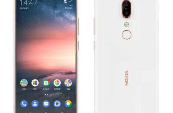 NOKIA 7.1 PLUS RELEASE DATE CONFIRMED